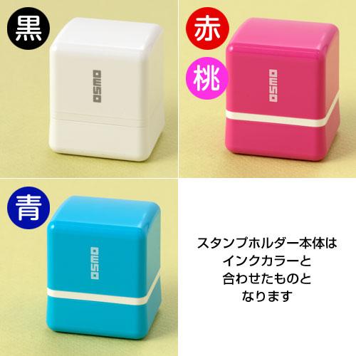 福田るまくん 重要 だるまスタンプ浸透印 印面2.5×3cmサイズ (2530) Self-inking stamp, Fukudaruma