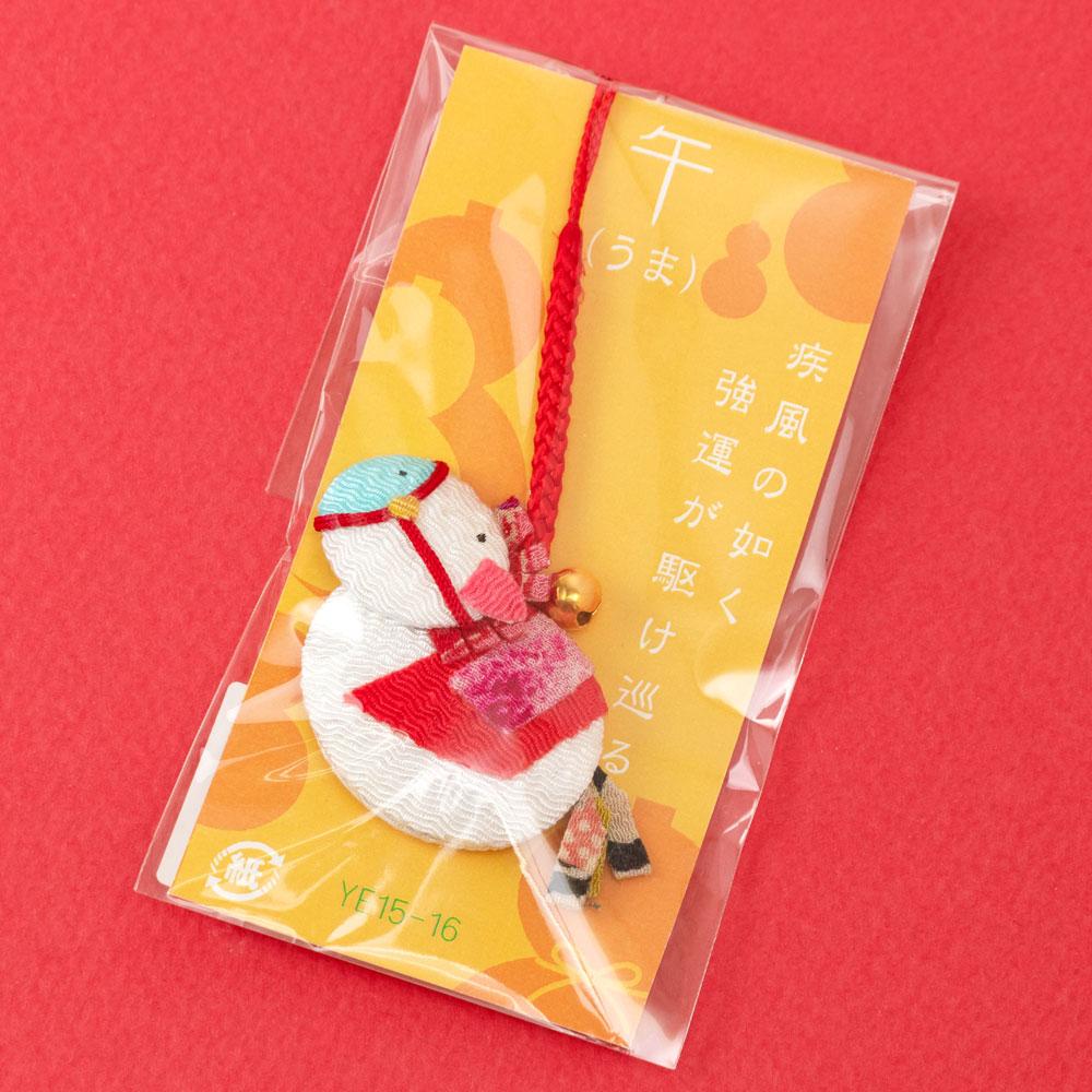 京都夢み屋 十二支根付 午 -うま- (YE15-16) ちりめん細工の干支小物 Japanese zodiac accessory of crepe fabric