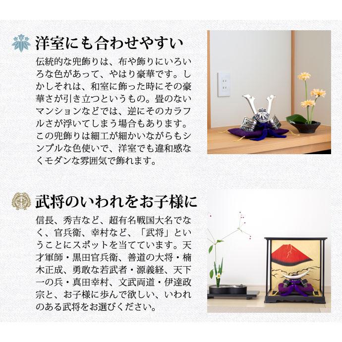 高岡鋳物 Takaoka-imono 戦国武将兜 屏風セット 伊達政宗公 Date Masamune (06-02) 華やかに飾れる屏風・飾台付き金属製兜飾り