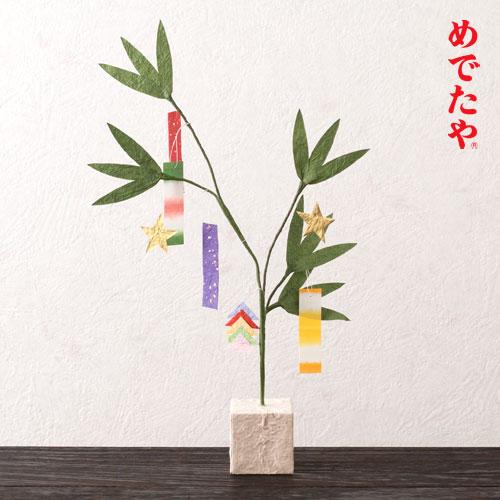 【和紙置物】めでたや 七夕 めでた棒飾り