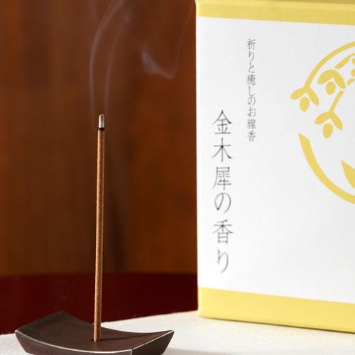 スティックお香 祈りと癒しのお線香 金木犀 ショートサイズ 悠々庵 Pray & Heal Incense