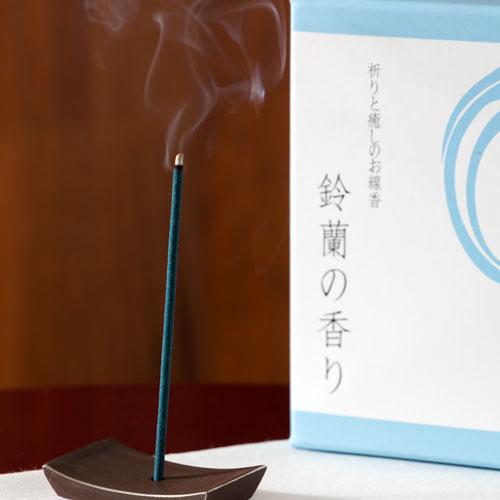 スティックお香 祈りと癒しのお線香 鈴蘭 ショートサイズ 悠々庵 Pray & Heal Incense