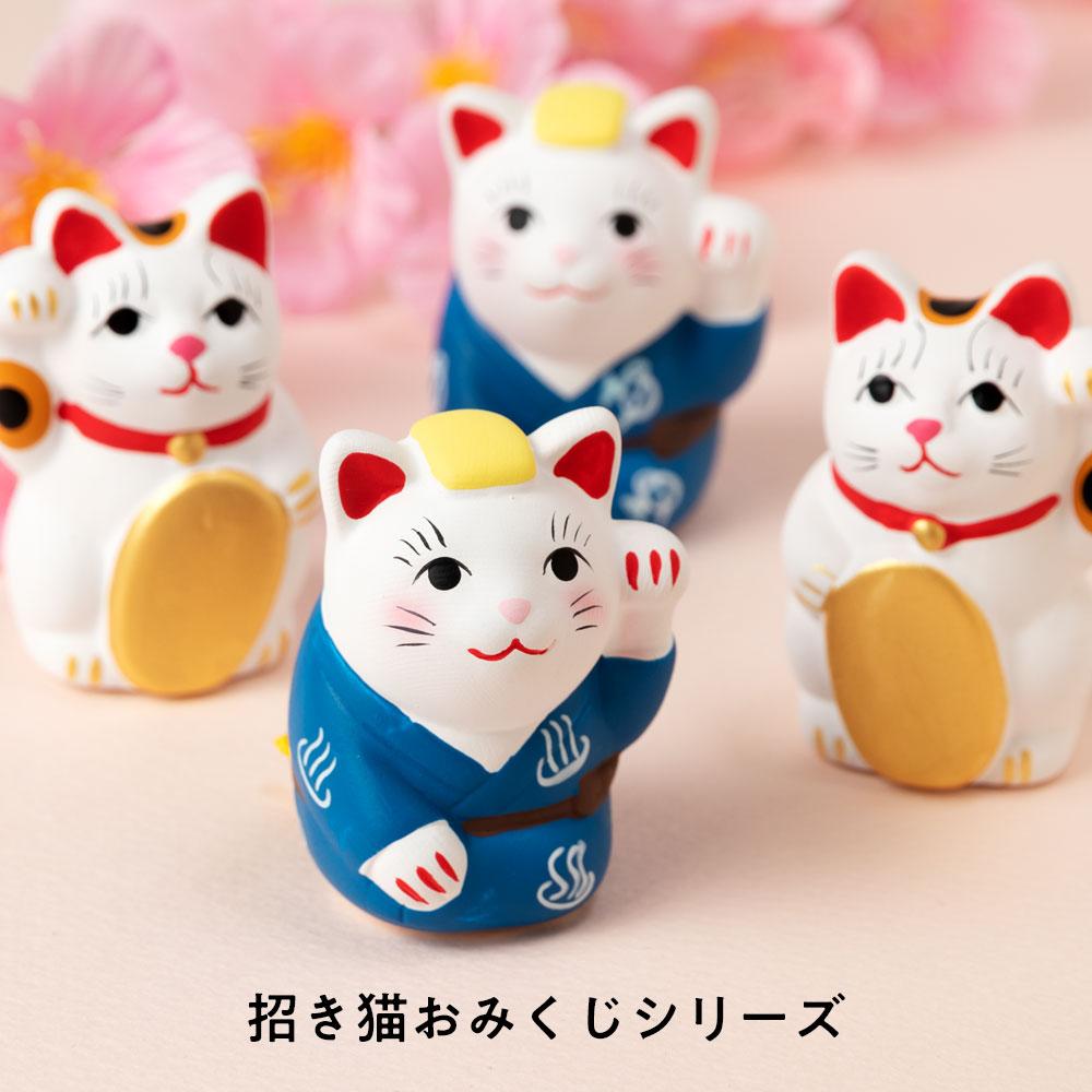 ますます福を招く ひのき枡入り温泉招き猫おみくじ「ゆマーク」 檜風呂 ちょっとしたスペースに飾れる縁起物 Ceramic fortune, Lucky cat