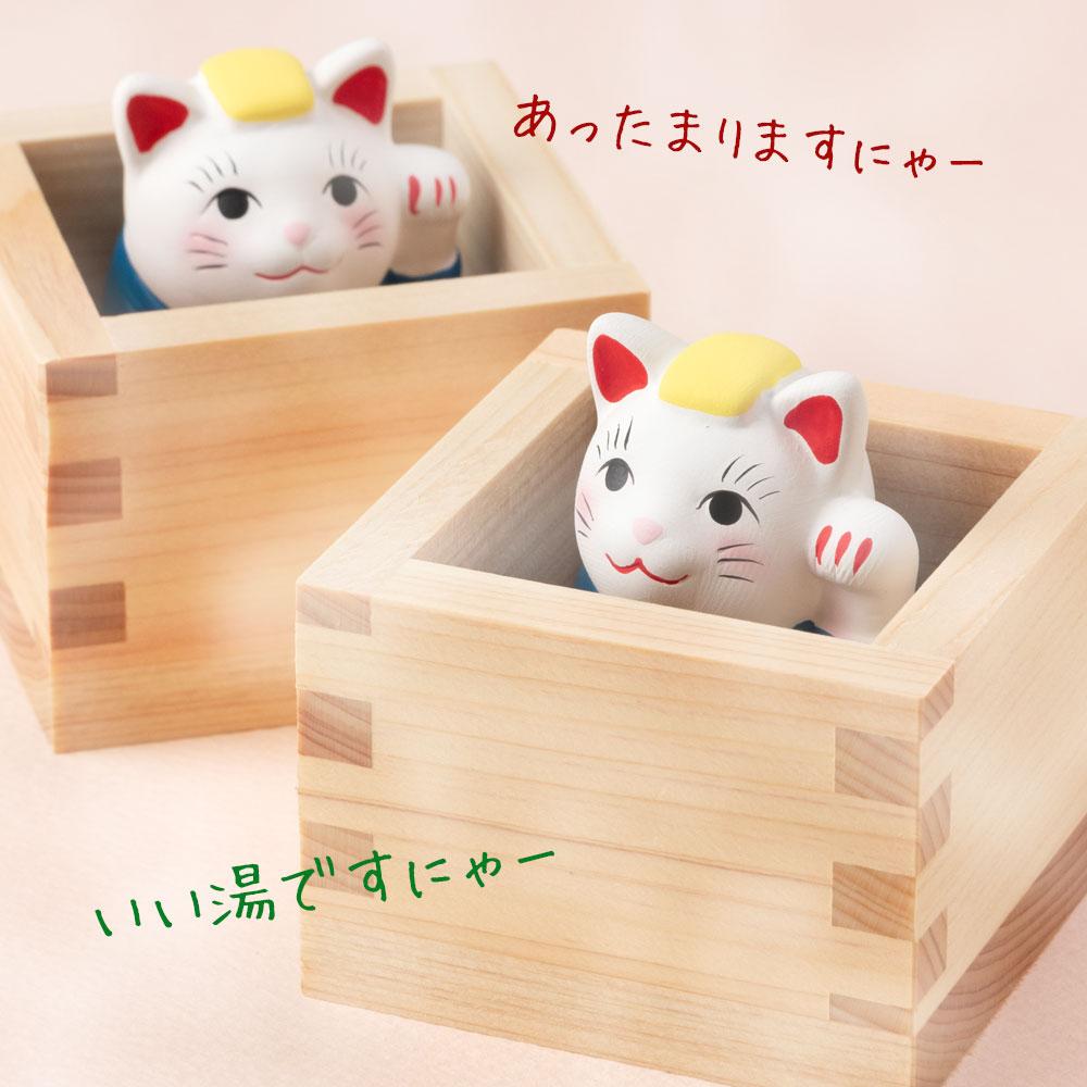 ますます福を招く ひのき枡入り温泉招き猫おみくじ「温泉マーク」 檜風呂 ちょっとしたスペースに飾れる縁起物 Ceramic fortune, Lucky cat