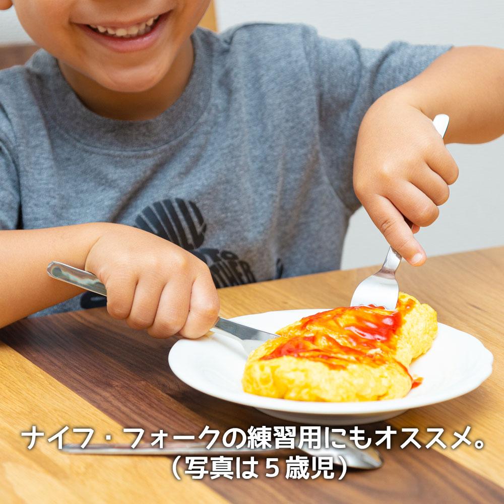 恐竜カトラリーセット ナイフ・フォーク・スプーン ステンレス製キッズ食器 子供用 新潟県の金属製品 Stainless steel cutlery, Niigata craft