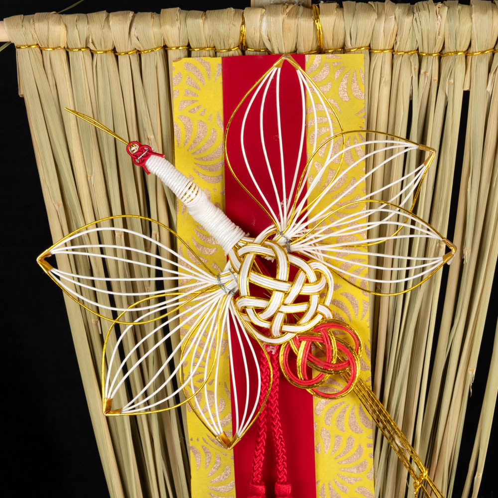 正月飾り 注連飾り 竹治郎 宝船(大) 新潟県南魚沼の正月飾り