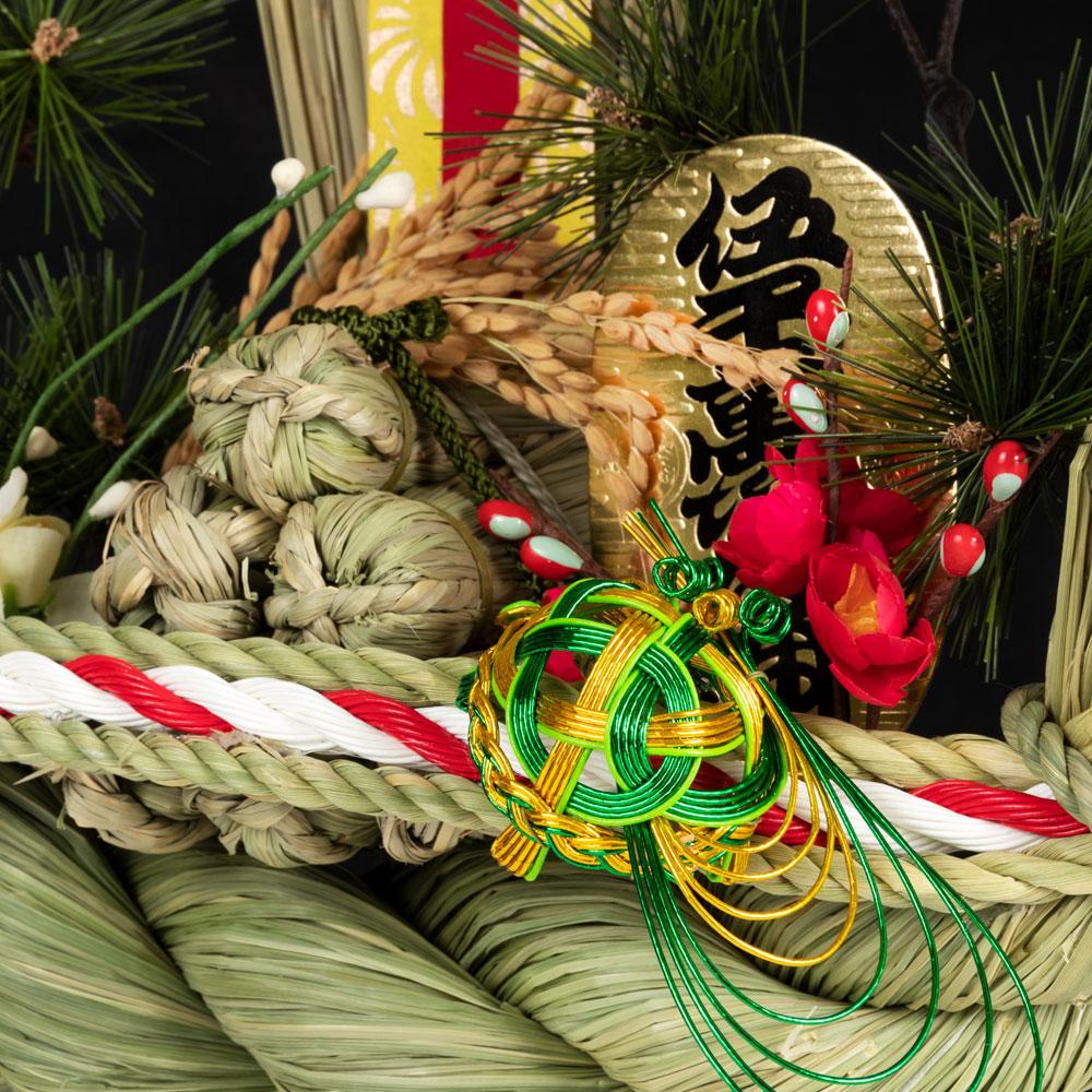 正月飾り 注連飾り 竹治郎 宝船(小) 新潟県南魚沼の正月飾り