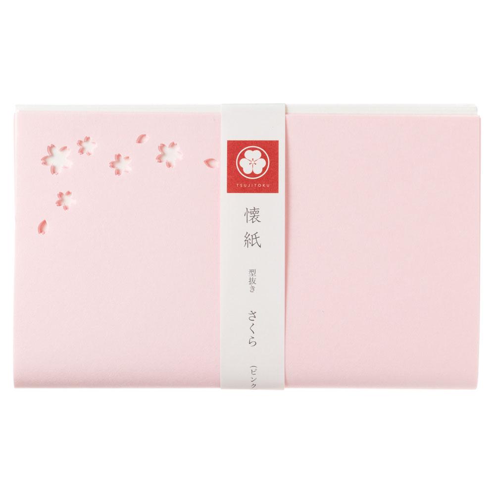 辻徳 型抜き懐紙 さくら ピンク 型抜き懐紙10枚+白懐紙10枚入り 越前和紙 Die cutting kaishi, Japanese paper