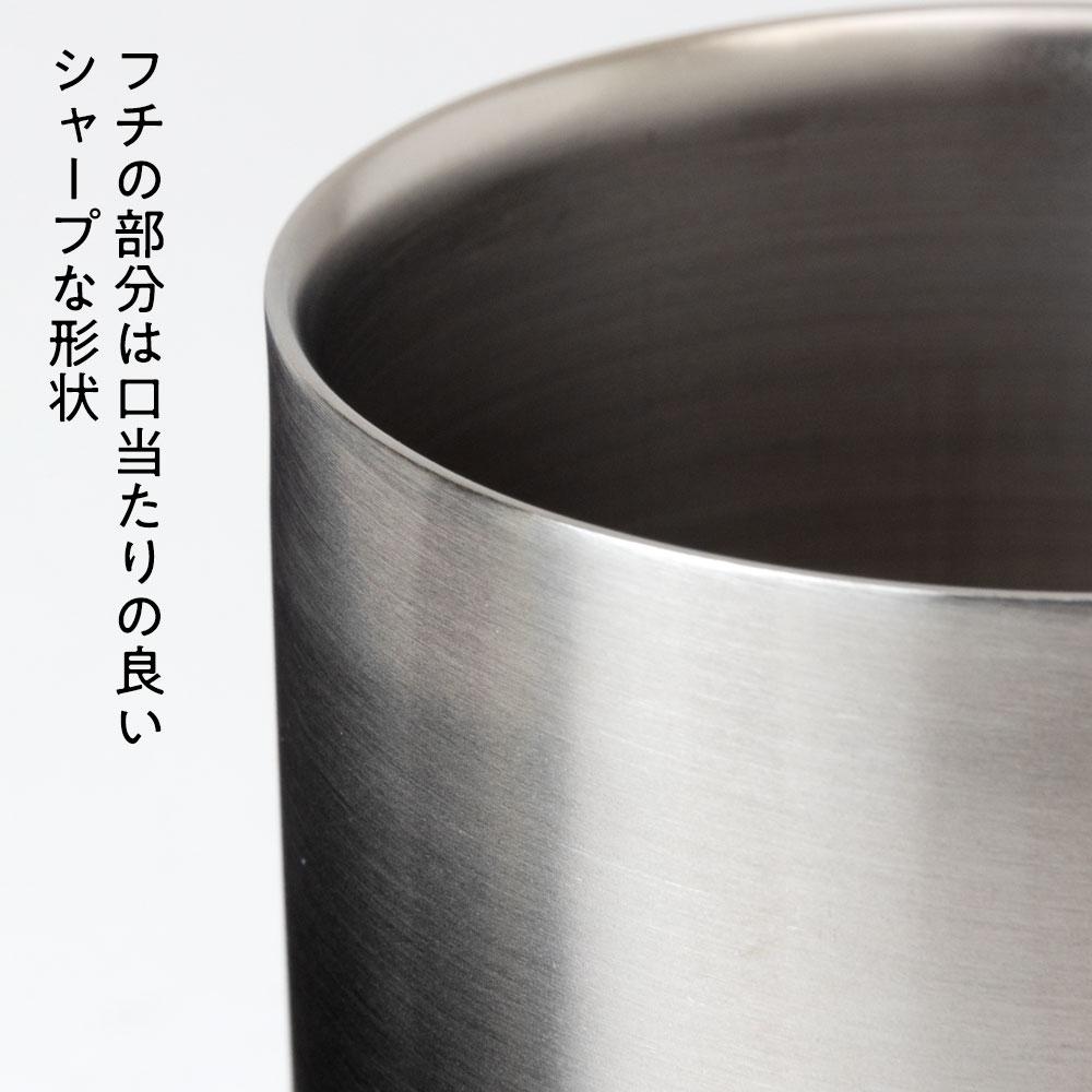 ステンレスマグカップ ダブル・二重構造 230 キャンプ・バーベキューなどアウトドアに 新潟県の金属製品