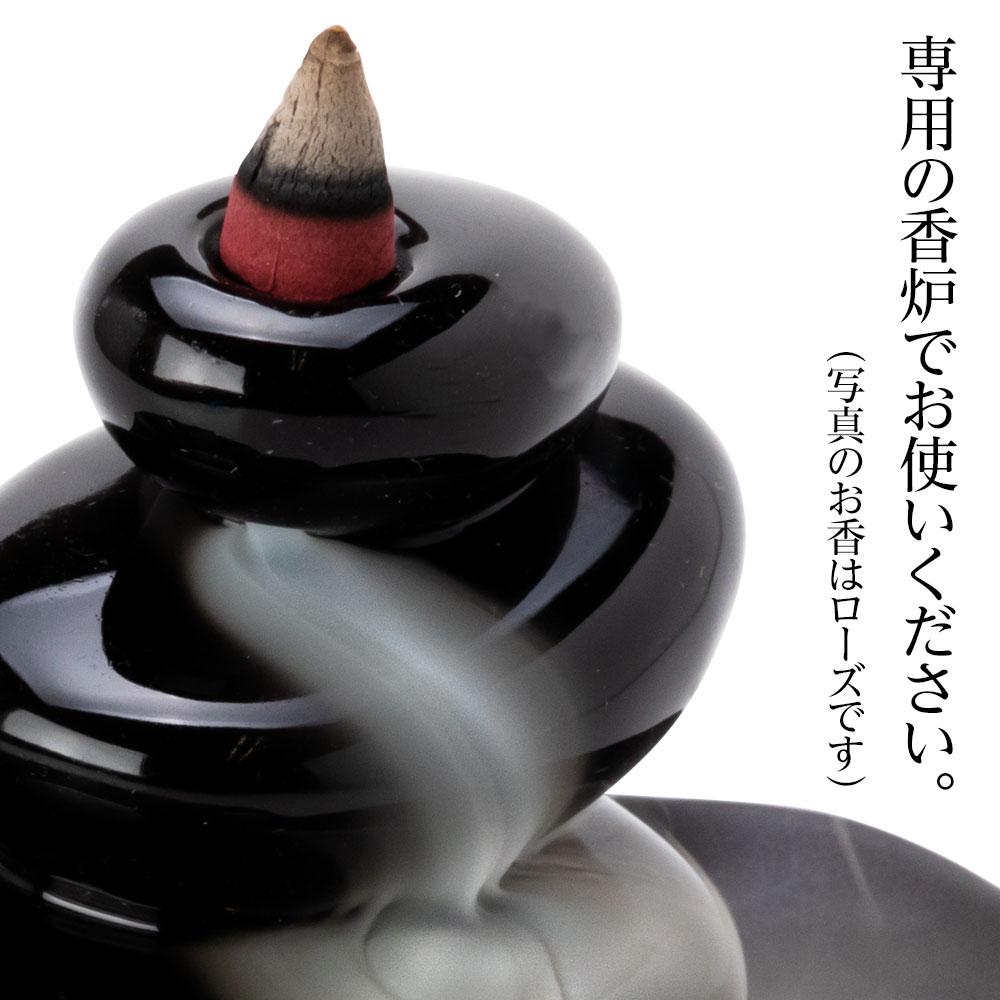 流川香専用お香 ローズ 20個入 コーン型 専用の香台でお使いください 岩佐佛喜堂 香川県の香り製品 Incense only for Ryusenkou