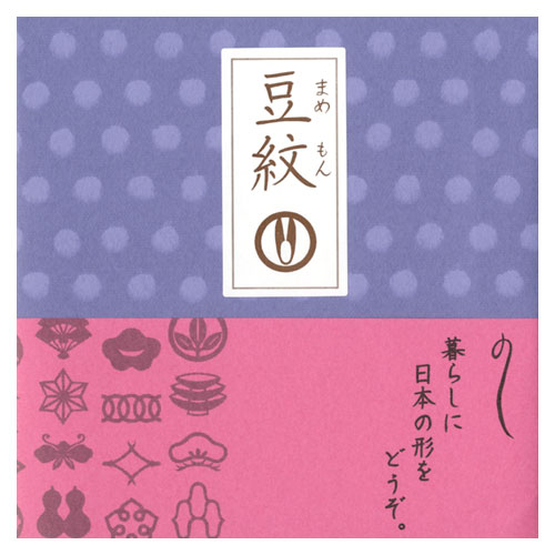 小さくて使いやすい♪ 紋切り型 豆紋 10×10cm色紙150枚付き
