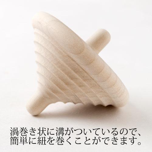 子供でもらくらく独楽回し!ラクコマII(大)投げ独楽 ピンク 福岡県の木工品 Throw top, Nagekoma, Fukuoka crafts