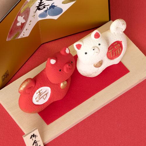 【半額・在庫処分】正月干支飾り 戌年 弥生窯 福寿 戌飾り (K18-17) 瀬戸焼 Pottery ornament of Japanese zodiac