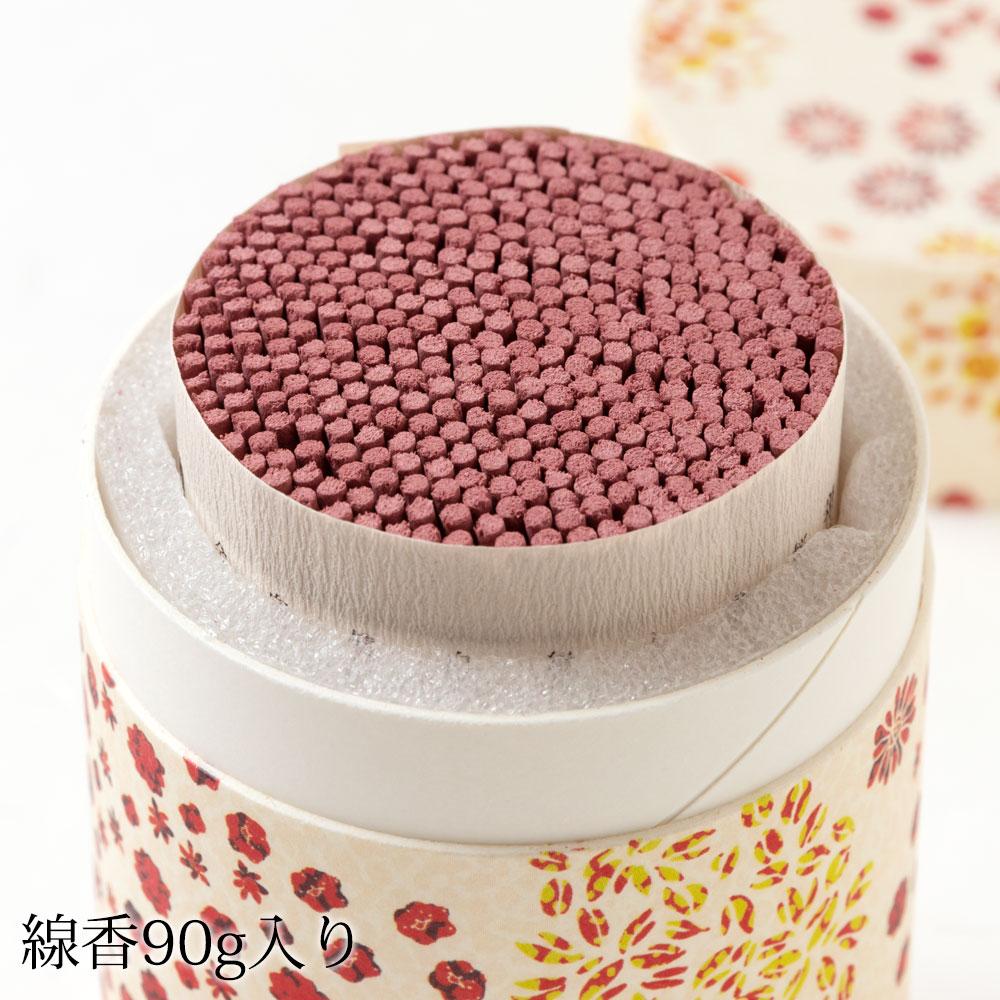 和遊 白梅の香りのお香(円筒) 線香・インセンス Japanese style incense