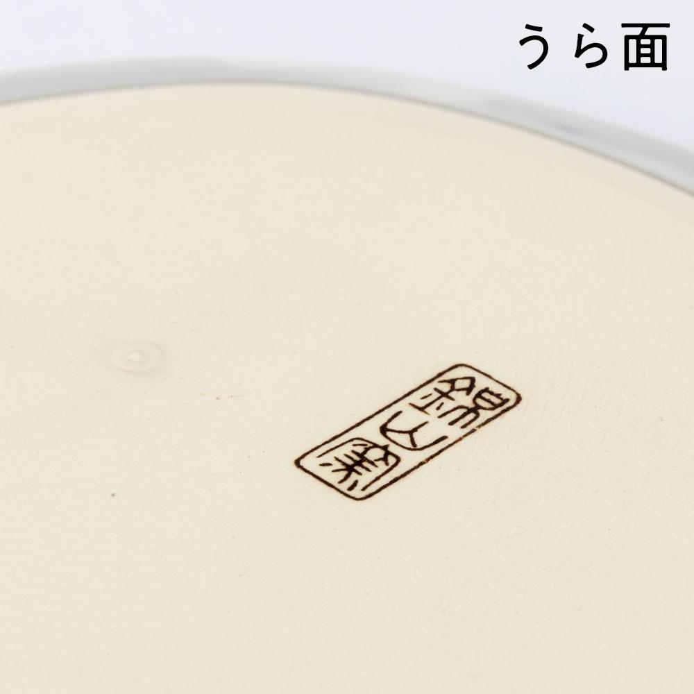 瀬戸焼 眠り猫トレー 白 (K4396) 愛知県の工芸品 Seto-yaki cat tray, Aichi craft