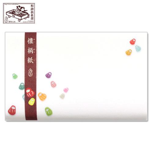【懐紙】和詩倶楽部 懐柄紙 子だるま 30枚入り (KG-028)
