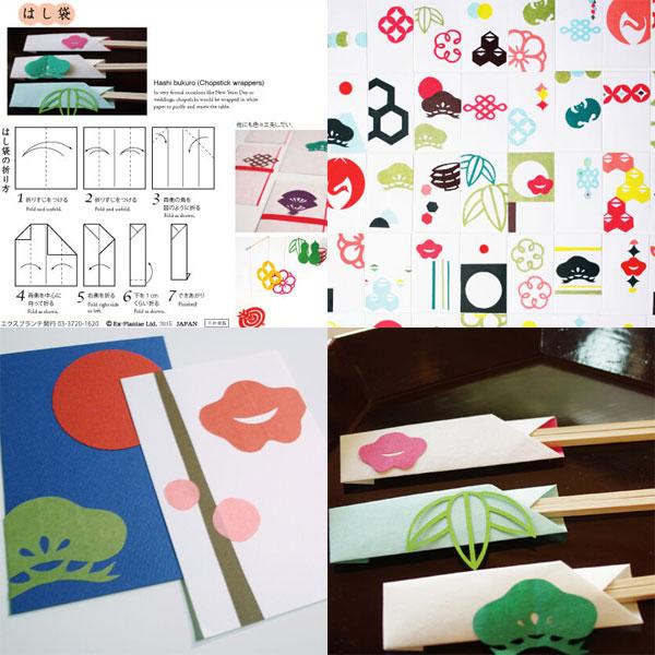 紋切り型mini 紙あそび歳時記 「祝う」 Monkigitgata Iwau, Celebration