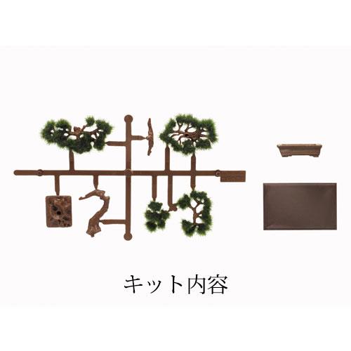 【半額・在庫処分】ザ・盆栽 プラスチックモデルキット -弐- 1:12スケールプラモデル Bonsai plastic model kit