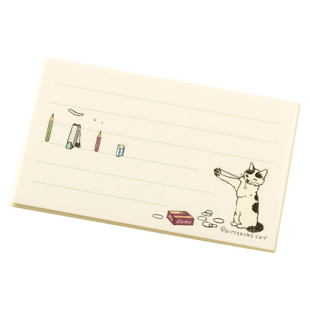 ポタリングキャット メッセージカード 輪ゴムセット・アイボリー(MM-13) 20枚入(4絵柄各5枚)
