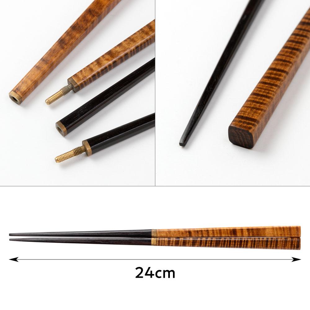 銘木つなぎ箸 銘木ケース 栃(とち) 京都・美山 銘木工芸 山匠 Wooden chopsticks with case, Works of Japanese precious wood