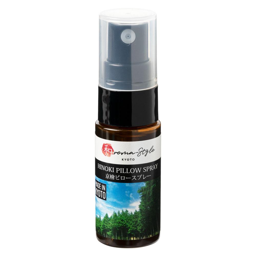 京檜ピロースプレー 天然ヒノキの香り 15ml 枕用フレグランス ワロマスタイル Pillow spray