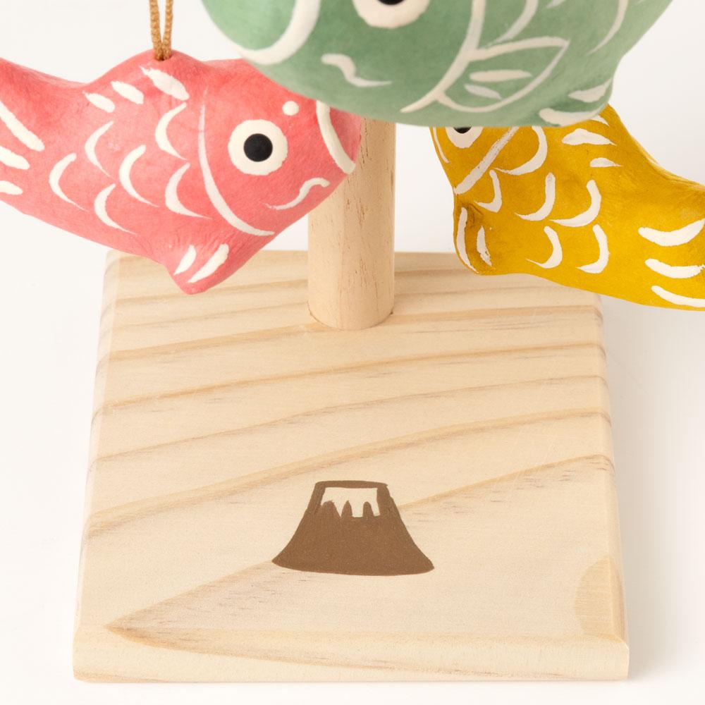 和紙皐月飾り 実りこいのぼり 張子の鯉のぼり置物 端午の節句・こどもの日 Boys' festival decorations made of Japanese paper
