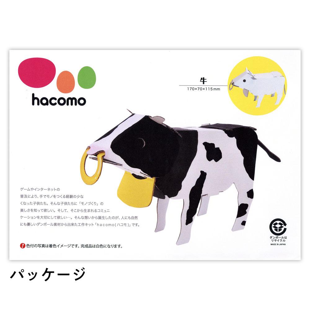 ダンボール干支工作キット 丑(牛) 黒塗り台+屏風セット のりもはさみも使わずに組み立てられるペーパークラフト Cardboard craft kit, Japanese zodiac