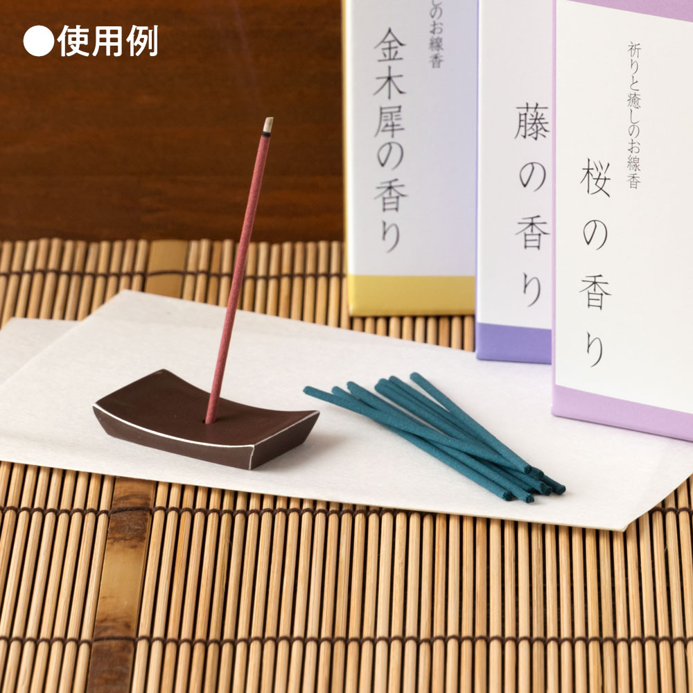 ランチョンマット 焼竹マット 会席スダレ 竹製敷物 Bamboo place mat