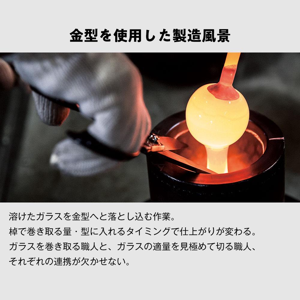冷酒盃 さくらさくらこぼし酒盃 (F-79444) 津軽びいどろの酒器 ガラス製 青森県の工芸品 Sake glass, Aomori craft