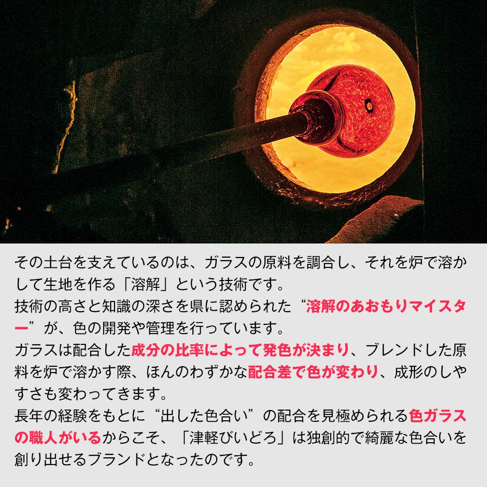 津軽びいどろ 出汁碗 ピンク (F-62939) そうめん・ひやむぎ・うどんなど麺類のつゆ鉢に ガラス食器 青森県の工芸品 Small bowl, Aomori craft