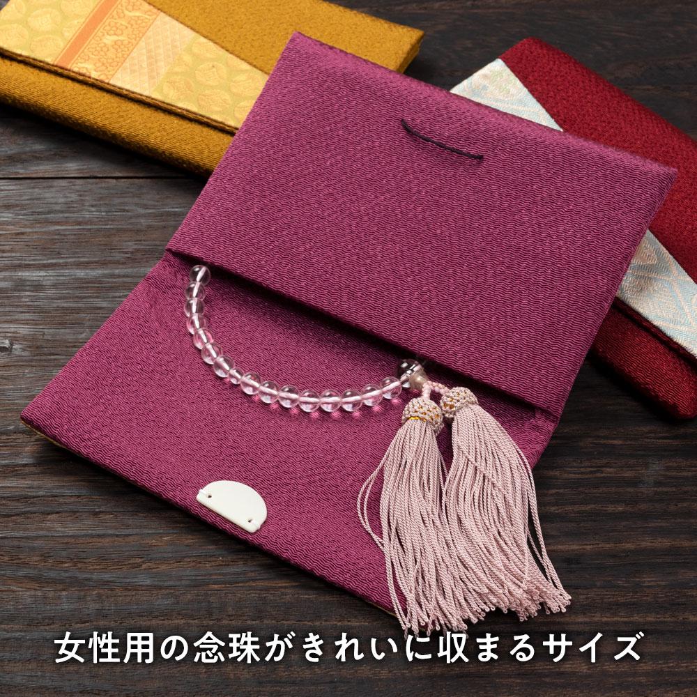 京都あらいそ 西陣織あしらい念珠入れ・ワンポイント 010 Kyoto nishijin, Nenju case