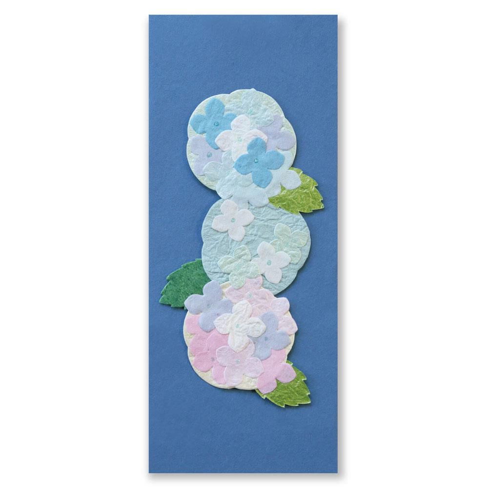 季節のオーナメント あじさい 和紙の花 しおり・テーブルウェアにも めでたや Seasonal decoration, Japanese paper ornament