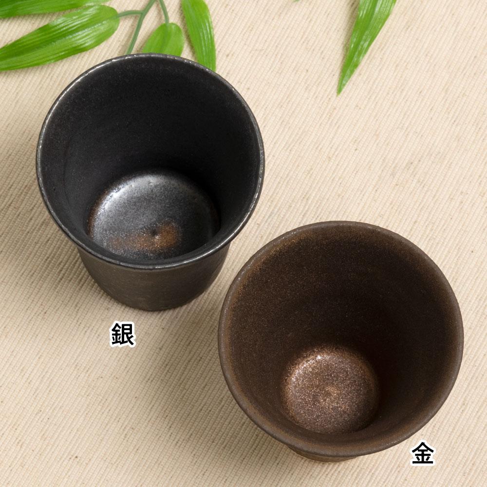 信楽焼ビアカップ 金 泡立ちクリーミーな陶器ビールグラス フリーカップ 作者:中村文夫(なか工房) 滋賀県の工芸品 Beer cup, Shigaraki-yaki