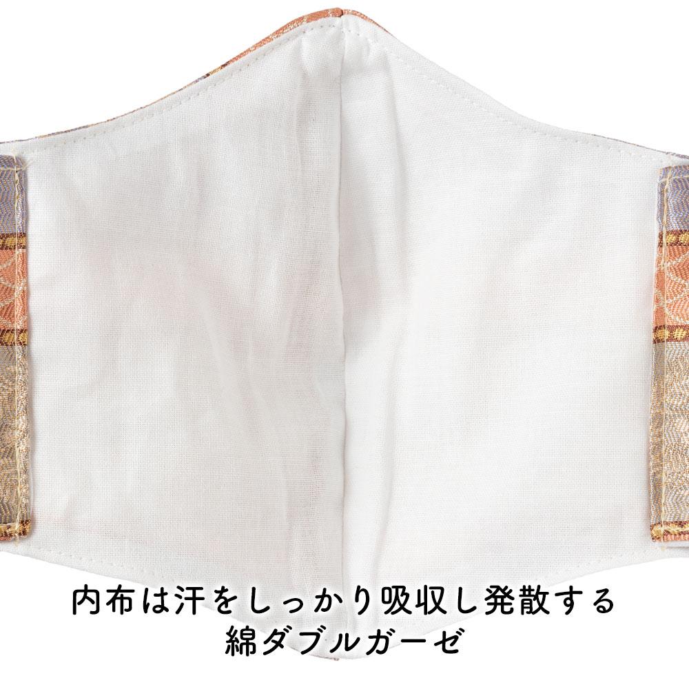 京都 あらいそ 西陣織名物裂 和装マスク006 ねこ尽くし文様 桃 正絹織物とガーゼを組み合わせた和風スタイルマスク 男女兼用 Kyoto nishijin, Face mask