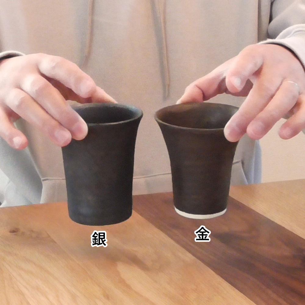 信楽焼ビアカップ 銀 泡立ちクリーミーな陶器ビールグラス フリーカップ 作者:中村文夫(なか工房) 滋賀県の工芸品 Beer cup, Shigaraki-yaki