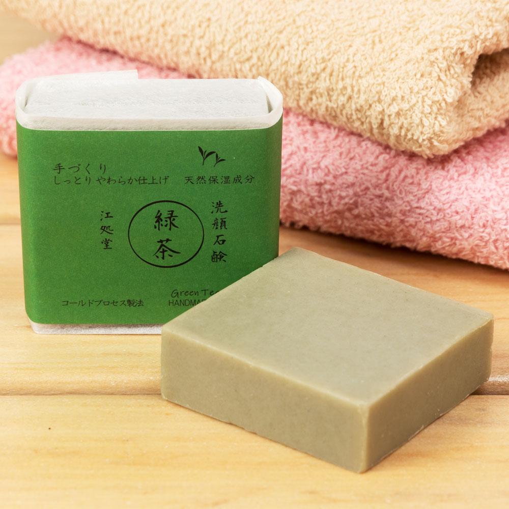 江処堂 洗顔石鹸セット 緑茶 手ぬぐい・巾着付き 天然の保湿成分をまるごと閉じ込めたハンドメイド石けん Green tea hamdmade soap set