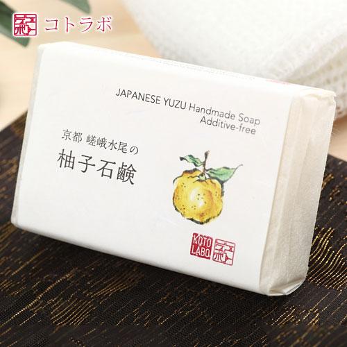 コトラボ洗顔石けん 京都 嵯峨水尾の柚子石鹸 お肌にもちもちの潤いを与えます Japanese yuzu hamdmade soap