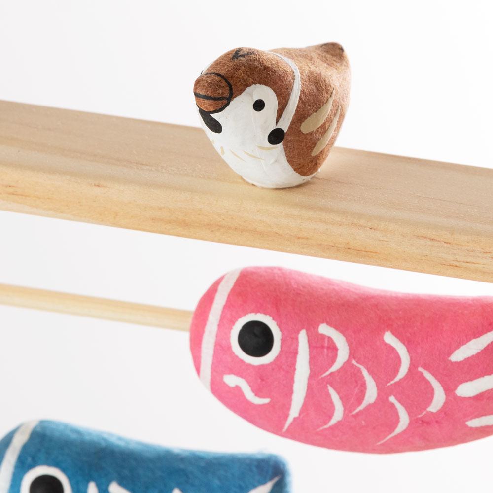和紙皐月飾り すずめとこいのぼり 張子の鯉のぼり置物 端午の節句・こどもの日 Boys festival decorations made of Japanese paper