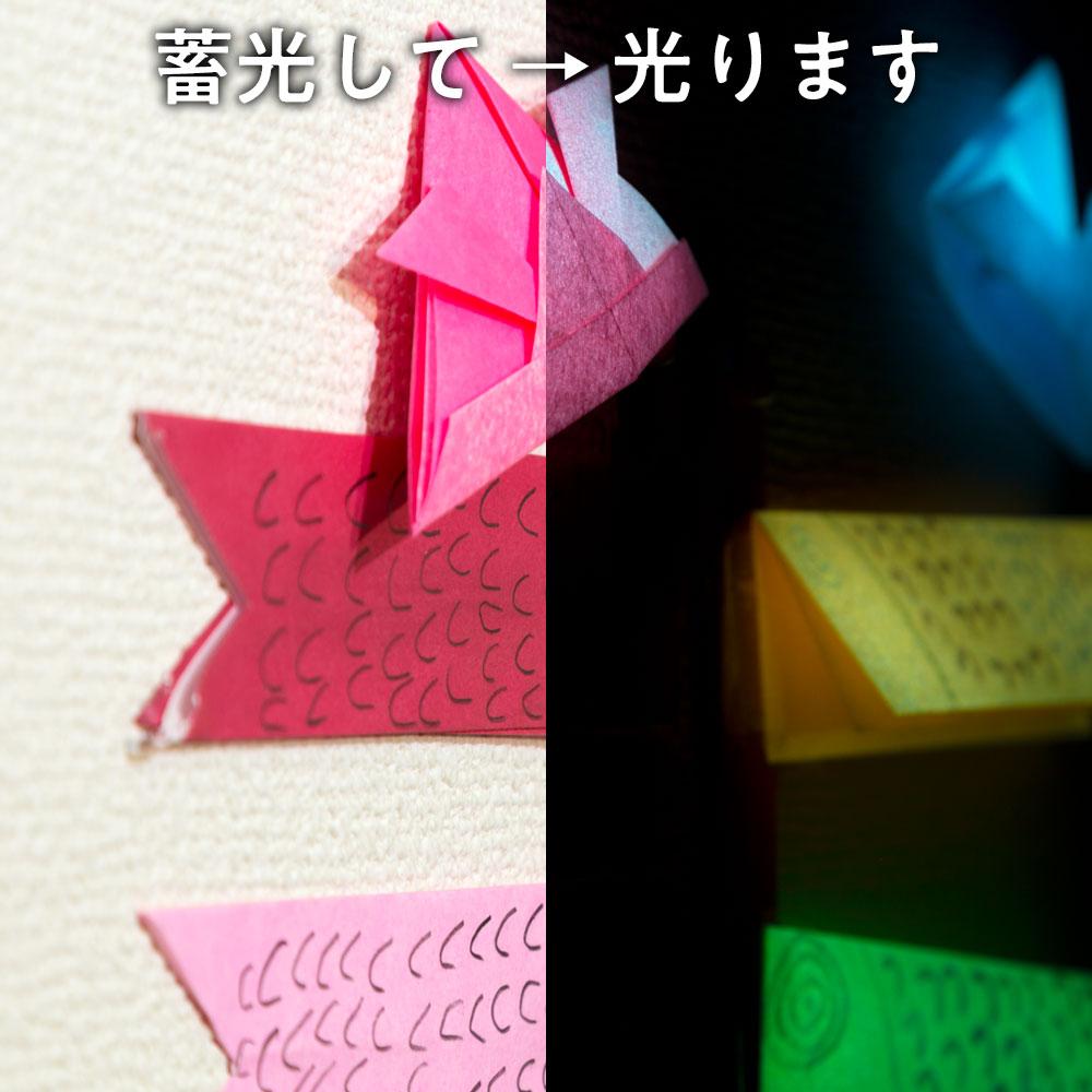 蓄光折り紙 月ほたる カラーおりがみ7枚入り 15×15cm 光を蓄えて暗所で柔らかく光ります Phosphorescent origami