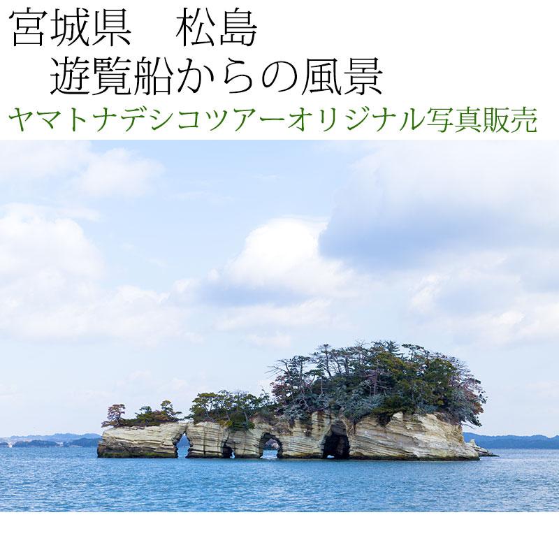 日本紀行 宮城県 松島 (nk04-5832) 当店オリジナル写真販売 Photo frame, Matsushima