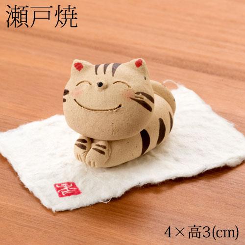 瀬戸焼 トラ猫アロマストーン (K3549) 愛知県の工芸品 Seto-yaki Aroma stone, Aichi craft