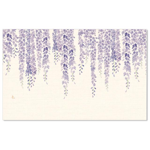 沓掛ろっか フリーサイズ判 藤 (RBD-002) 吉兆書包み 室町紗紙ブックカバー 和詩倶楽部 Japanese pattern book cover, Kutsukake Rokka, Washi club