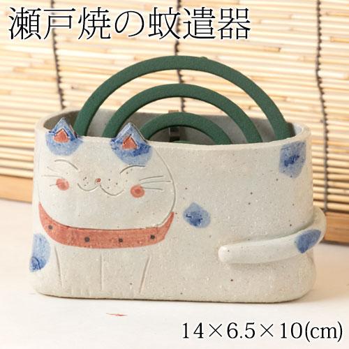 瀬戸焼 手描き猫 線香鉢 蚊遣器 (RK601) Seto-yaki Cat kayari