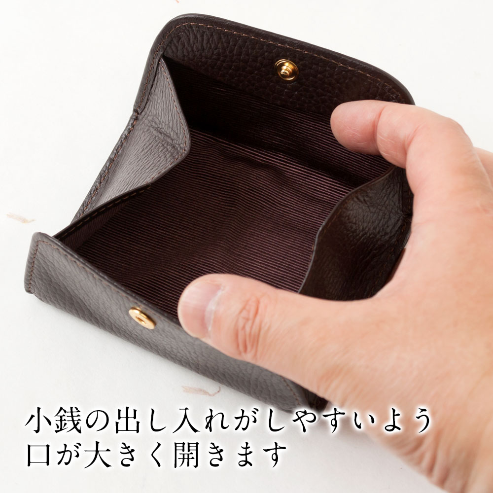 京都 あらいそ 西陣織名物裂 ねこ尽くしコインケース 淡黄 Kyoto nishijin, Coin purse