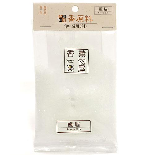 天然香原料・刻(匂い袋用) 龍脳(りゅうのう)
