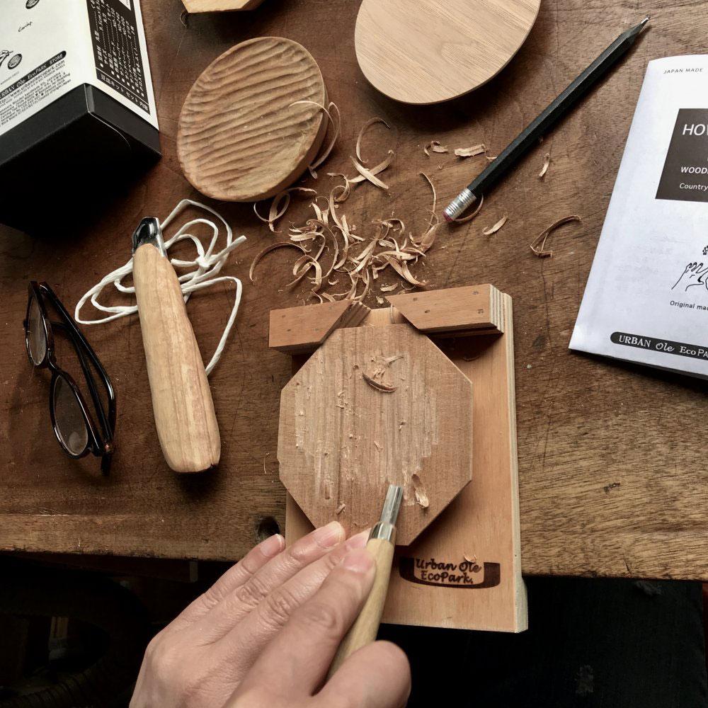 工作キット 彫刻刀でつくる豆皿・八角形 削って磨いて自分で作るオリジナルテーブルウェア 木工DIY URBAN OLE ECOPARK