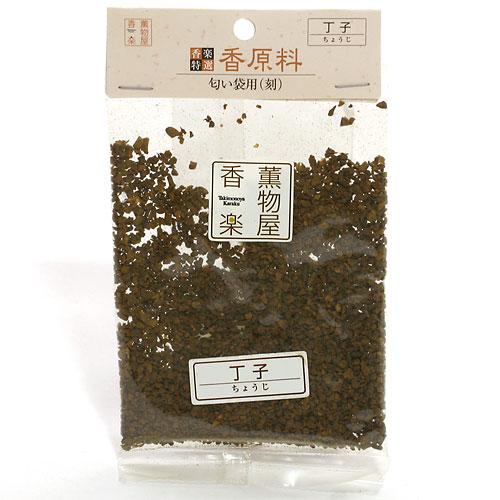天然香原料・刻(匂い袋用) 丁子(ちょうじ)