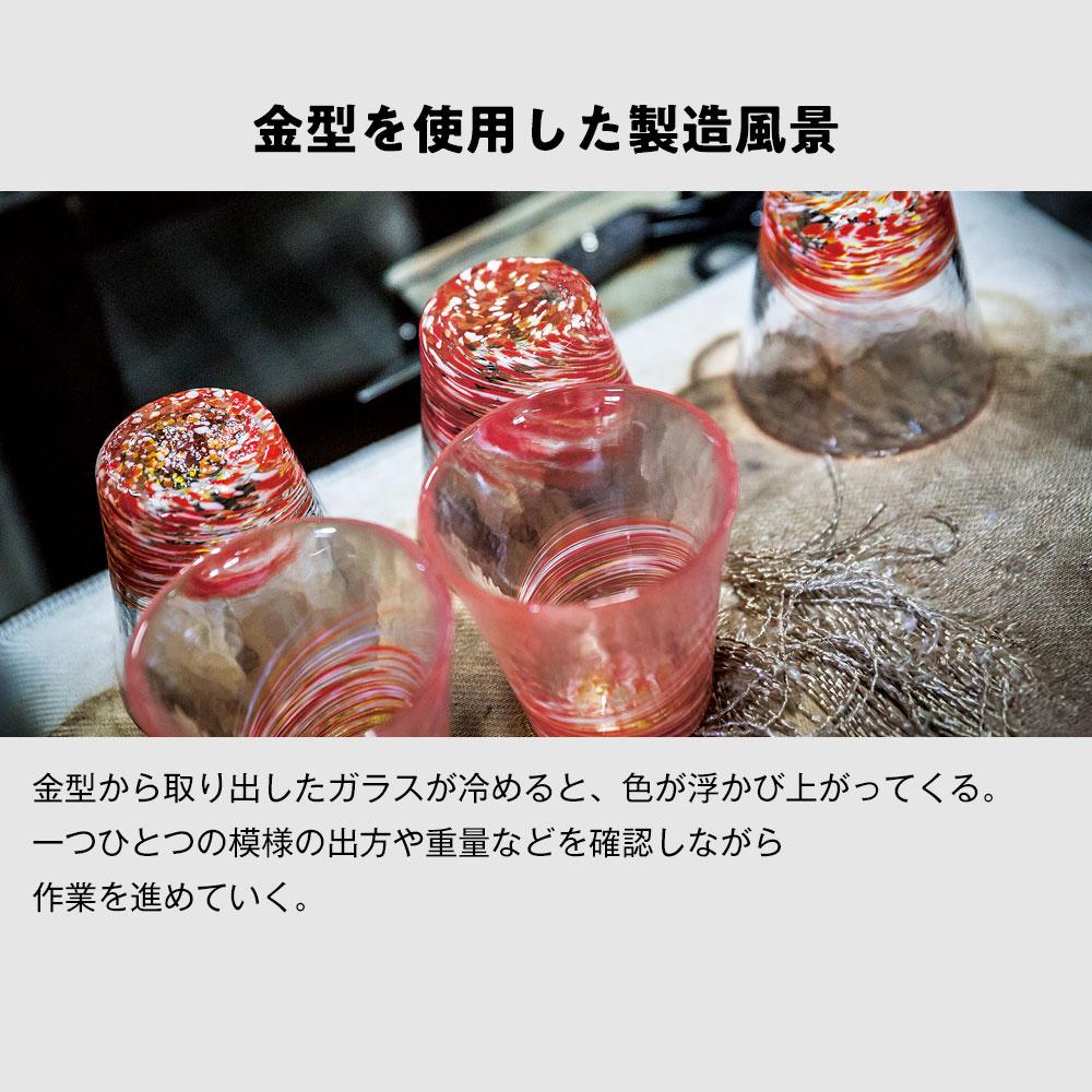 彩手鞠 青葉 (F-71266) 花瓶・一輪挿し 津軽びいどろの花器 青森県の工芸品 Bud vase, Aomori craft