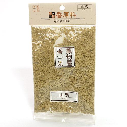 天然香原料・刻(匂い袋用) 山奈(さんな)