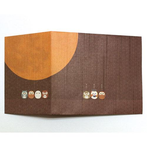 吉兆書包み 福朗・ふくろう (BC-039) 室町紗紙ブックカバー 文庫本用 和詩倶楽部 Japanese pattern book cover, Washi club